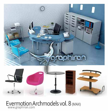 Evermotion Archmodels vol.8
