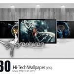 دانلود مجموعه والپیپرهای تکنولوژی روز دنیا با کیفیت HD