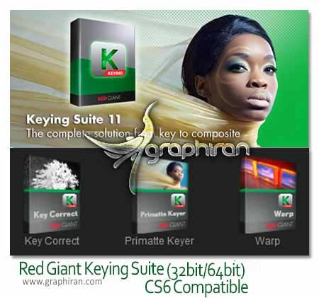 دانلود Red Giant Keying Suite