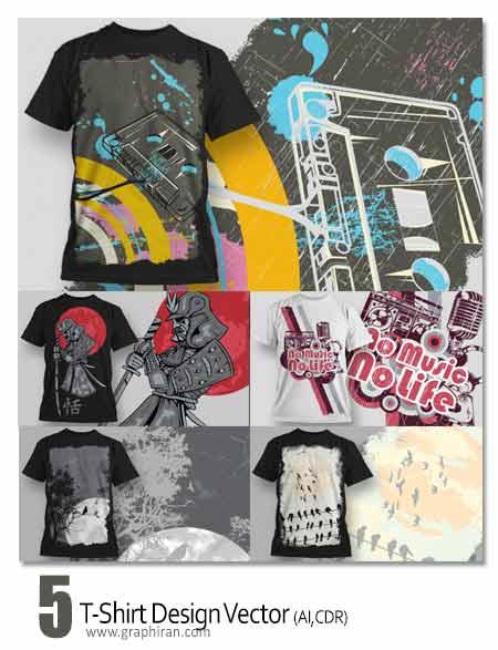 طرح برای چاپ روی لباس و تی شرت