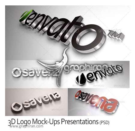 طراحی لوگو سه بعدی در فتوشاپ3D Logo Mock-Ups Presentations
