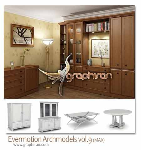 مجموعه Evermotion Archmodels vol.9
