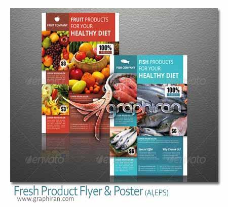 پوستر تبلیغاتی محصولات غذایی