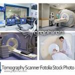 دانلود تصاویر استوک اسکن توموگرافی Tomography Scan Stock Photo