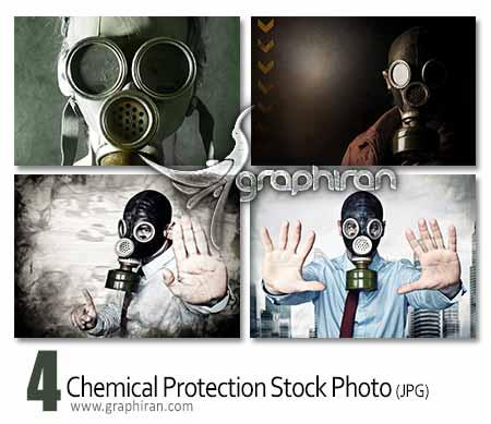 ماسک های شیمیایی
