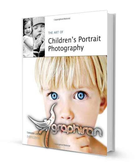 کتاب راهنمای عکاسی از کودکان
