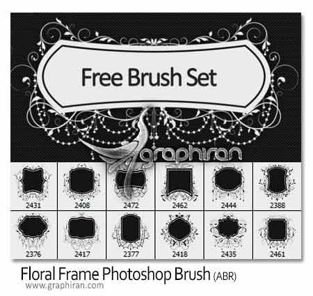 floral frame دانلود براش فتوشاپ طرح کادر و فریم گل دار با کیفیت