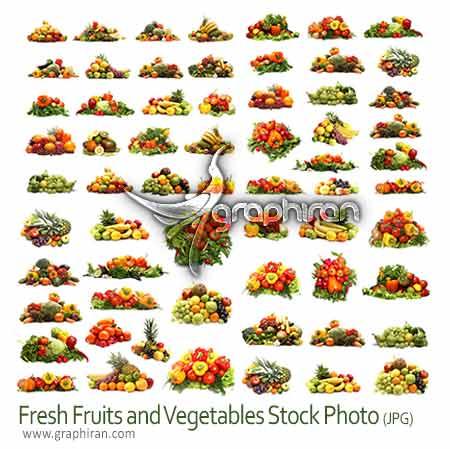 عکس های شاتر استوک میوه و سبزیجات