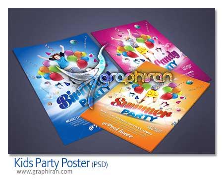 پوستر تولد کودک