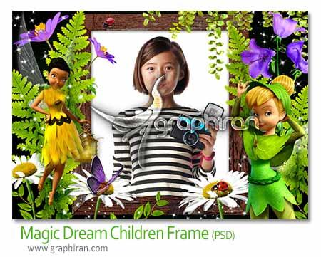 دانلود فون و قاب عکس کودکانه جدید PSD لایه باز – شماره ۲۳