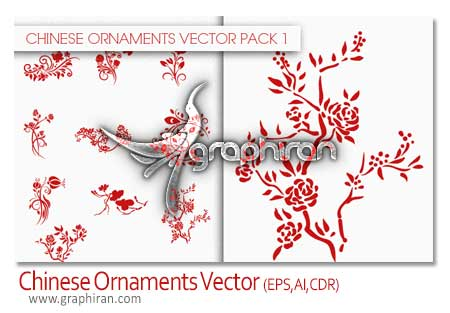 طرح های گل و بوته تزئینی چینی