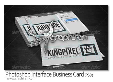 کارت ویزیت لایه باز