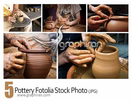 pottery دانلود تصاویر استوک سفال گری و کوزه گری Pottery Stock Photo
