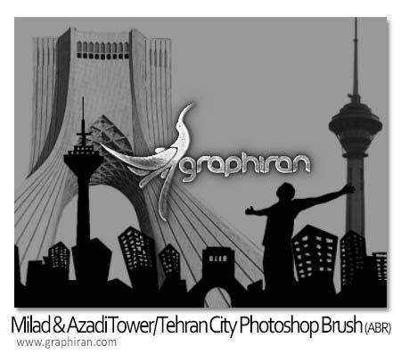 tehran دانلود براش فتوشاپ شهر تهران و برج های آزادی و میلاد