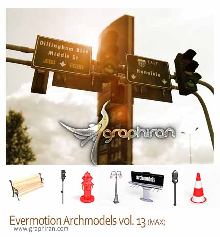 Evermotion Archmodels Vol.13