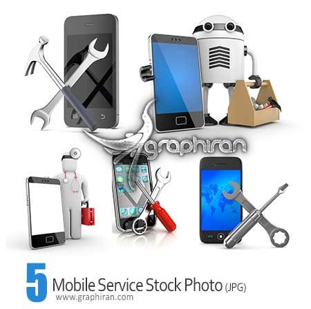 عکس شاتر استوک با موضوع تعمیرات موبایل