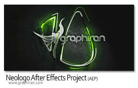 پروژه آماده After Effects