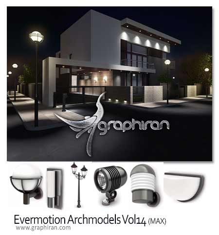 Evermotion Archmodels Vol.14