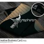 business card 150x150 کارت ویزیت خلاقانه با ظاهر برجسته PSD لایه باز – شماره ۲۸۹