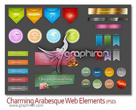 عناصر وب تزئینی