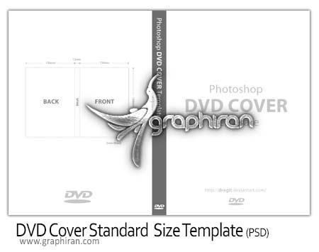 طرح لایه بازبا سایز استاندارد قاب دی وی دی