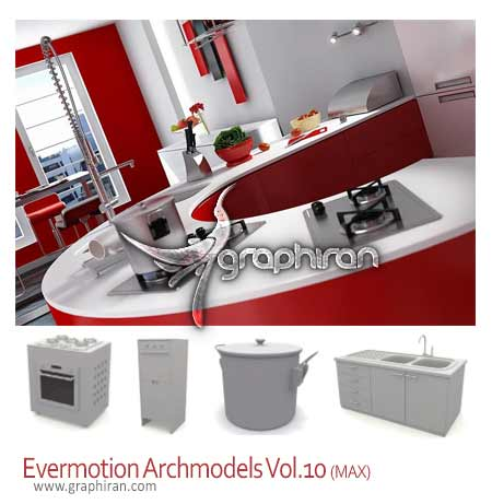 Evermotion Archmodels vol.10