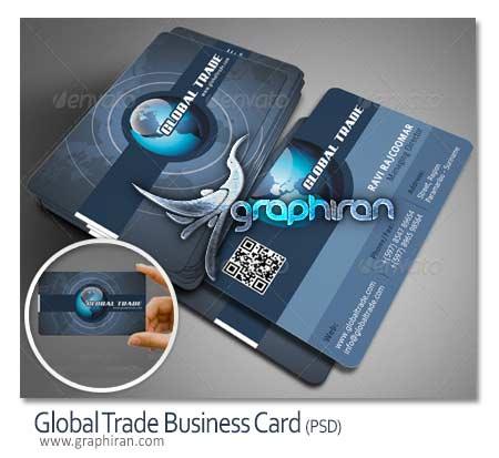 کارت ویزیت زیبا تجارت جهانی