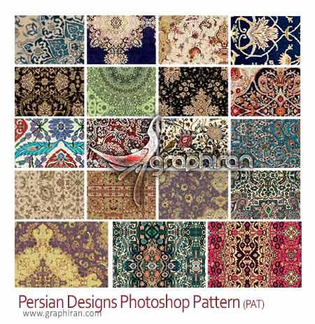 طرح های سنتی ایرانی