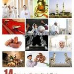 دانلود تصاویر شاتر استوک مذهبی ویژه ماه رمضان با کیفیت بالا