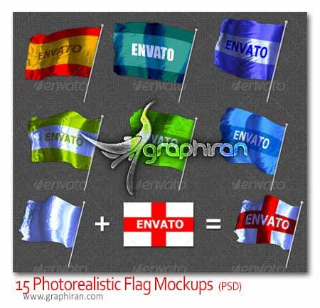 پرچم تا خورده و چروکیده