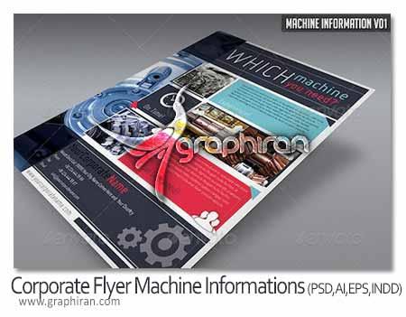 Corporate Flyer Machine Informations V01 دانلود نمونه آماده و لایه باز تراکت تبلیغاتی شرکت خودروسازی