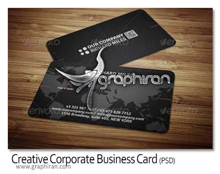 کارت ویزیت شرکتی و تجاری