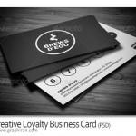 Creative Loyalty Business Card 150x150 دانلود مجانی و رایگان ۱۲ طرح آماده و همچنین جدید کارت شناسایی و ویزیت حرفه ای – شماره ۳۳۴