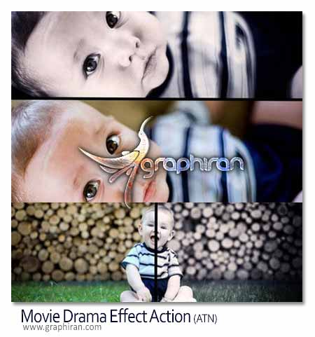 Movie Drama Effect