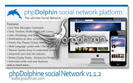 اسکریپت شبکه اجتماعی