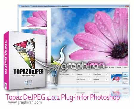 پلاگین فتوشاپ Topaz DeJPEG 4.0.2