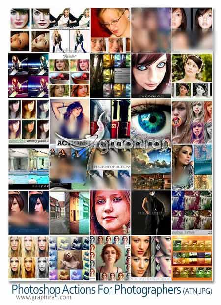 مجموعه اکشن های فتوشاپ برای عکاسان