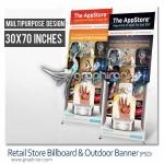 banner 150x150 دانلود مجموعه ۱۲ طرح بنر و اسلایدر تبلیغاتی PSD لایه باز
