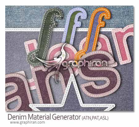 طراحی پارچه جین