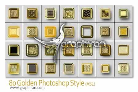 استایل فتوشاپ طلایی