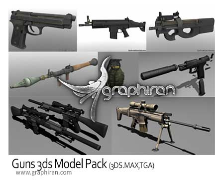 مدل های سه بعدی اسلحه 3ds Max