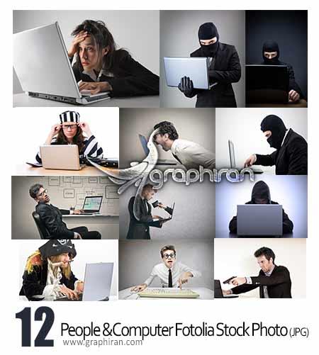 عکس استوک مردم و کامپیوتر