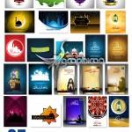 دانلود ۲۵ طرح گرافیکی وکتور ماه مبارک رمضان از شاتر استوک