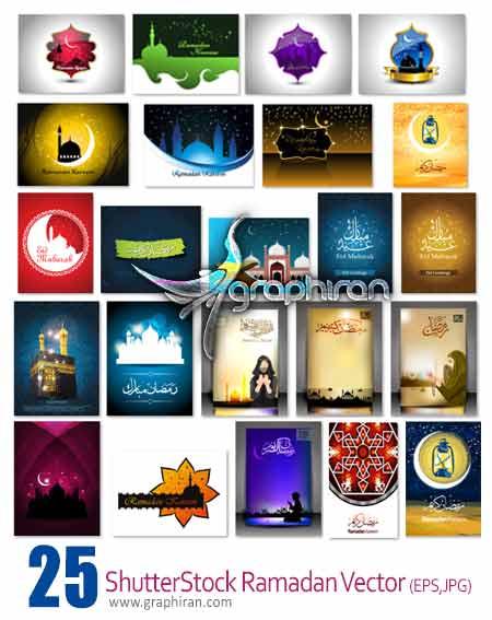 وکتور شاتر استوک  ماه مبارک رمضان
