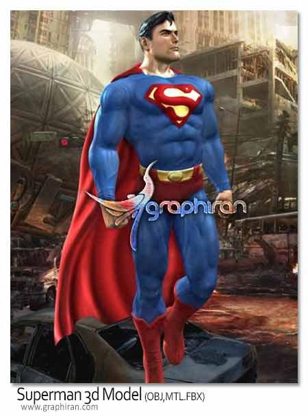 مدل سه بعدی آماده شخصیت سوپرمن