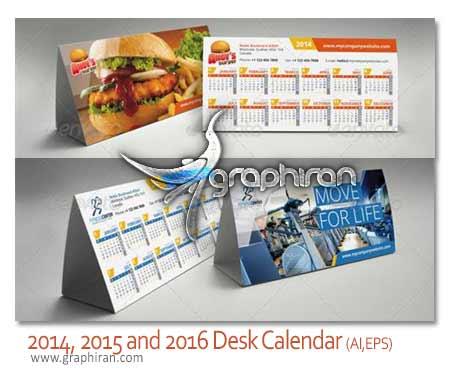 2014 2015 and 2016 Multi purpose Desk Calendar دانلود طرح آماده تقویم رومیزی لایه باز در 3 رنگ مختلف