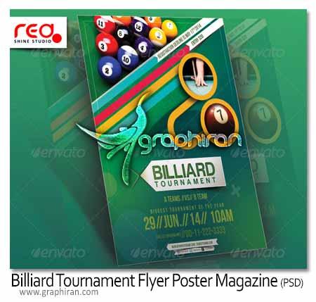 پوستر مسابقات بیلیارد