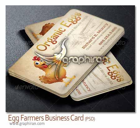 کارت ویزیت مرغداری، جوجه کشی و مرغ فروشی