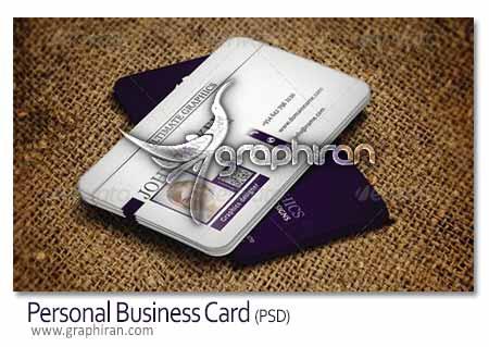 دانلود طرح لایه باز کارت ویزیت شخصی حرفه ای – شماره ۱۴۷