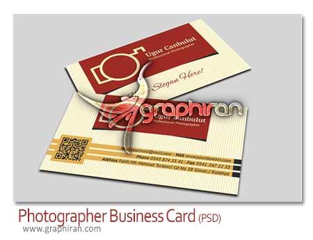 کارت ویزیت PSD مخصوص حرفه عکاسی